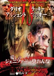 masters of horror1