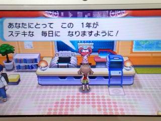 2015誕生日(AS)3