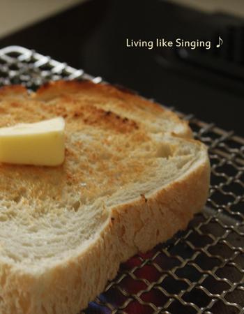シンプルなパン②
