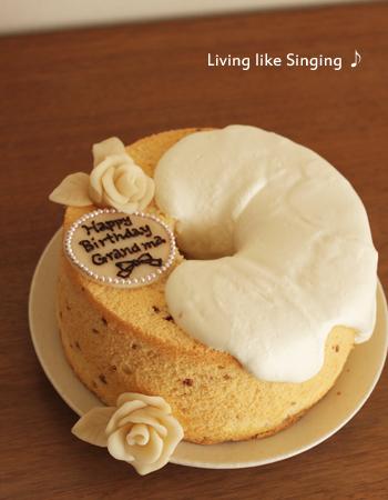 いちごシフォンのバースデーケーキ