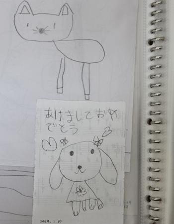 絵のファイリング②