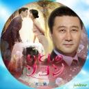 いとしのソヨンレーベル-14