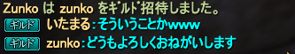 20141218_02.png