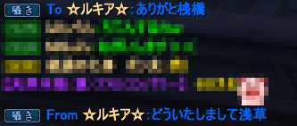 20141218_05.png