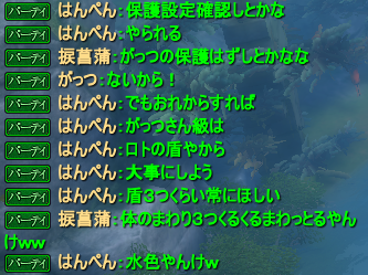 20141218_20.png