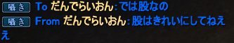 20141223_01.png