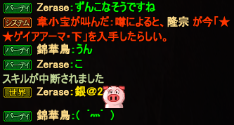 20141223_03.png