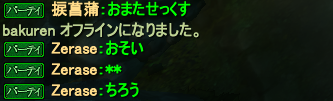 20141223_08.png