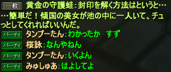20141223_17.png