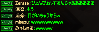 20141223_18.png