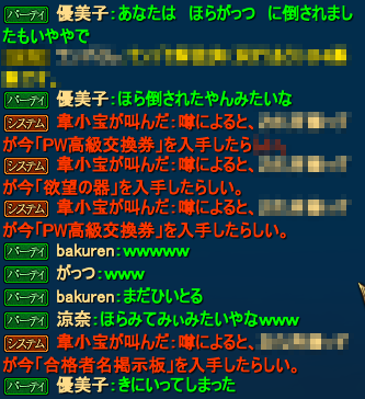 20141226_04.png