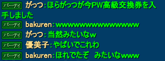 20141226_06.png