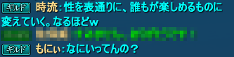 20141226_12.png