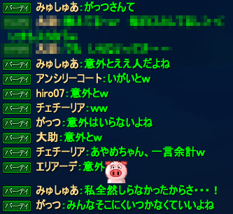 20141231_02.png