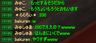 20150106_05.png
