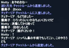 20150106_08.png