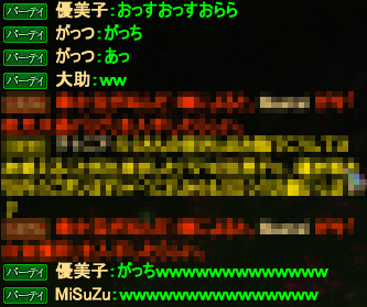 20150106_12.png