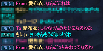 20150106_13.png