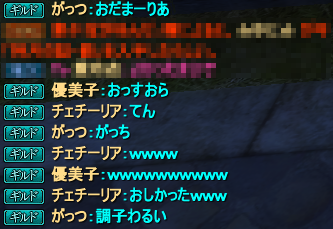 20150106_14.png