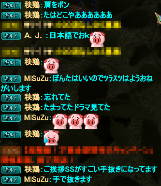 20150111_02.png