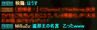20150111_03.png