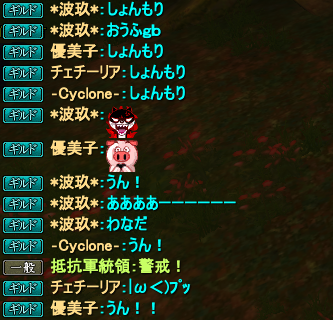 20150111_07.png
