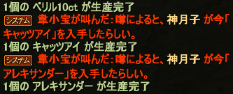 20150111_13.png