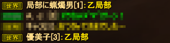 20150118_06.png