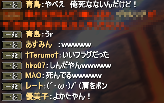 20150118_07.png