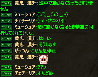 20150118_10.png