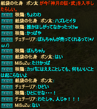 20150118_11.png