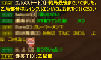 20150118_24.png