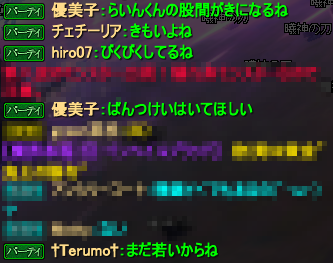 20150118_31.png