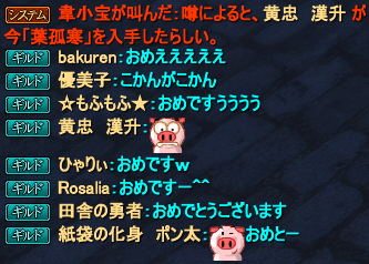 20150124_05.png