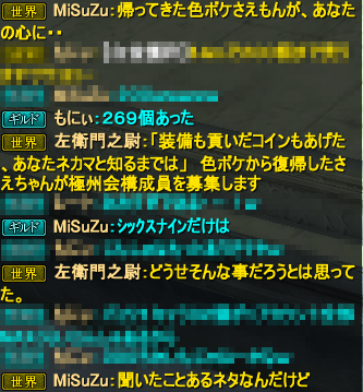 20150124_06.png