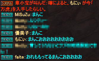 20150124_09.png