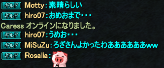 20150124_12.png