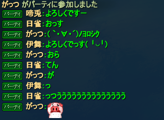 20150124_13.png