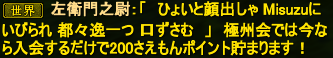 20150124_14.png