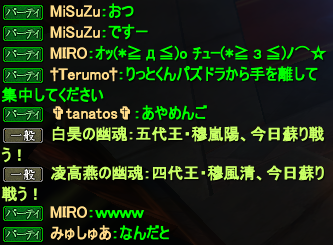 20150124_15.png