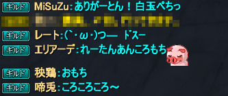 20150124_16.png