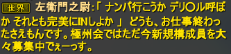 20150124_17.png
