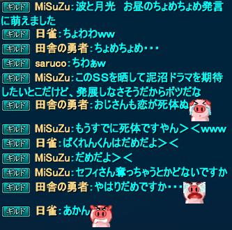 20150124_18.png