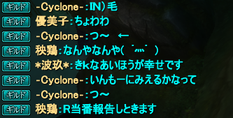 20150124_19.png