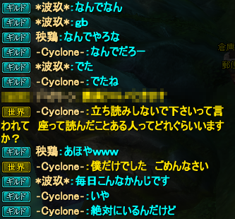 20150124_20.png