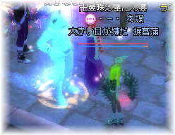 20150124_24.png
