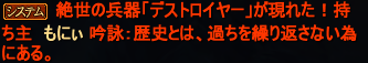 20150124_26.png