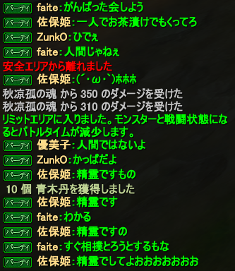 20150124_28.png
