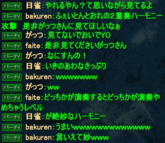 20150124_30.png