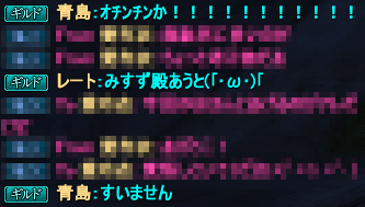 20150124_35.png